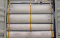 Revestimiento para contenedor de carga seca a granel